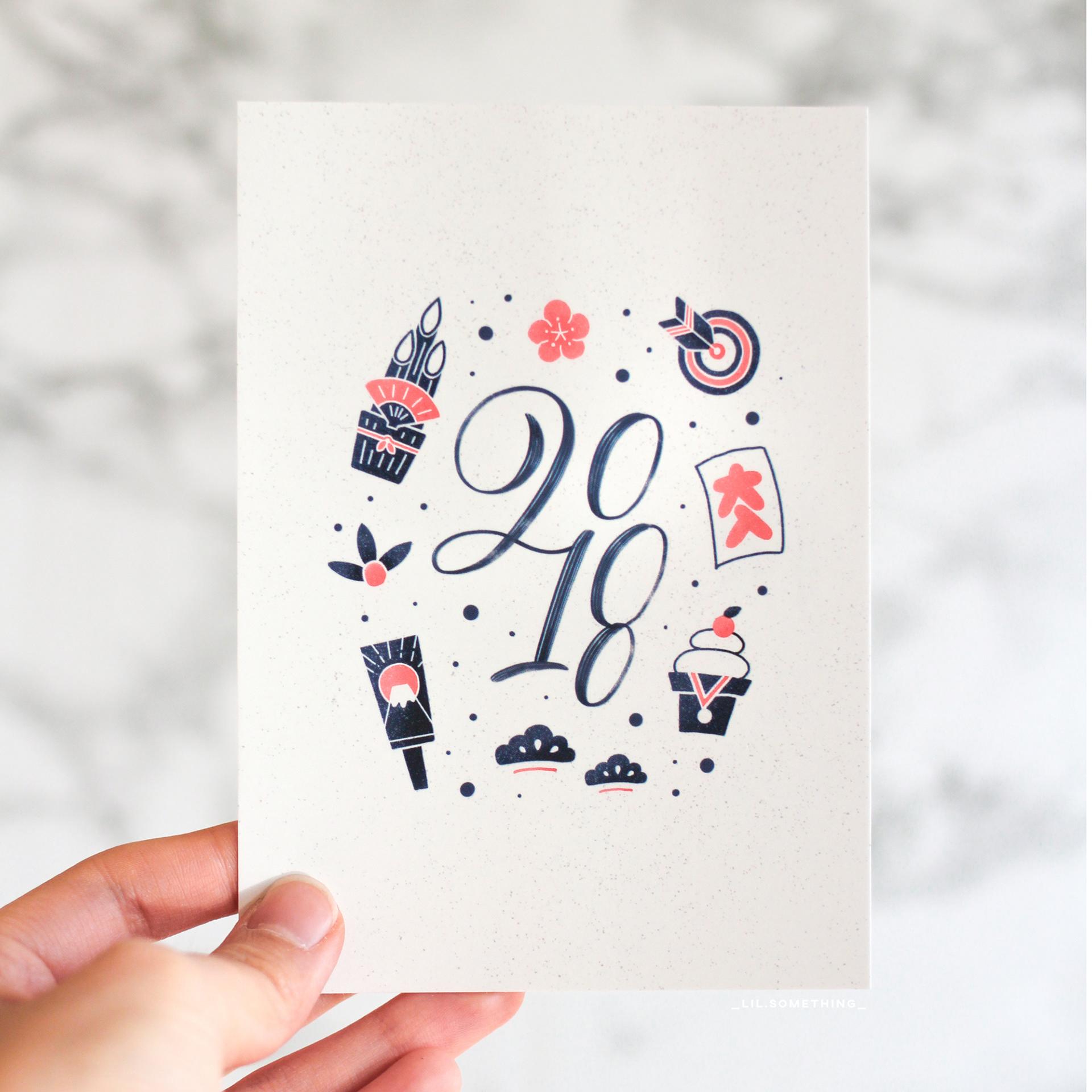 Saori kasai holiday greeting cards m4hsunfo