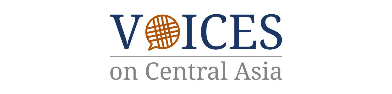 Картинки по запросу voices on central asia