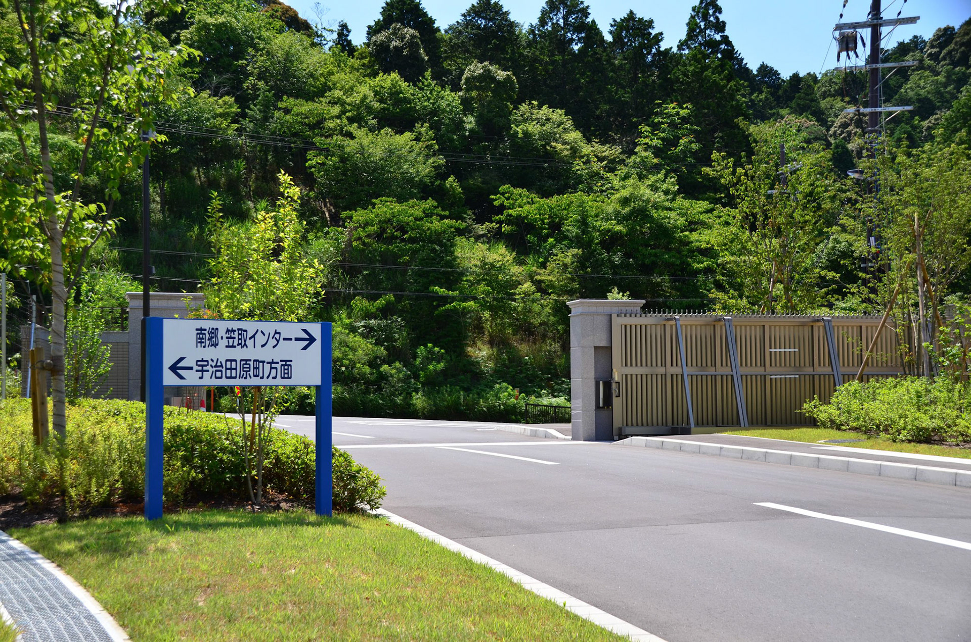 池田 公園 墓地 関西 記念