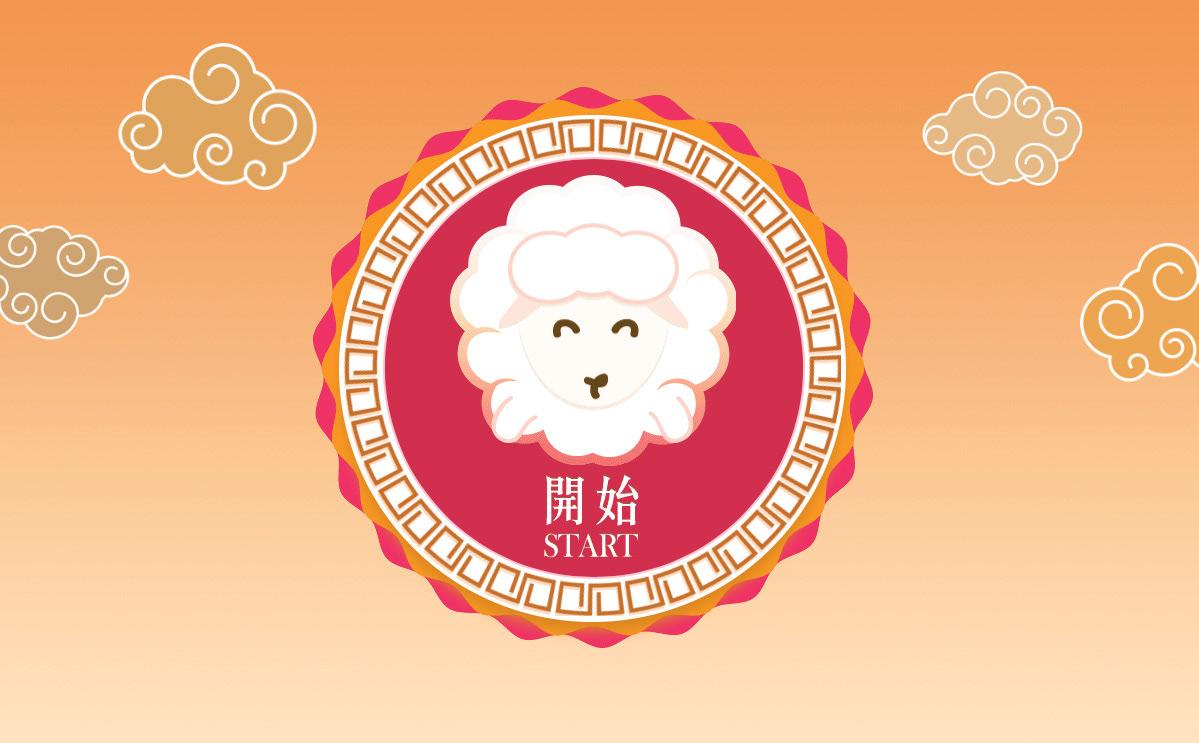 Atkins Towngas Hong Kong Chinese New Year Greetings Ecard