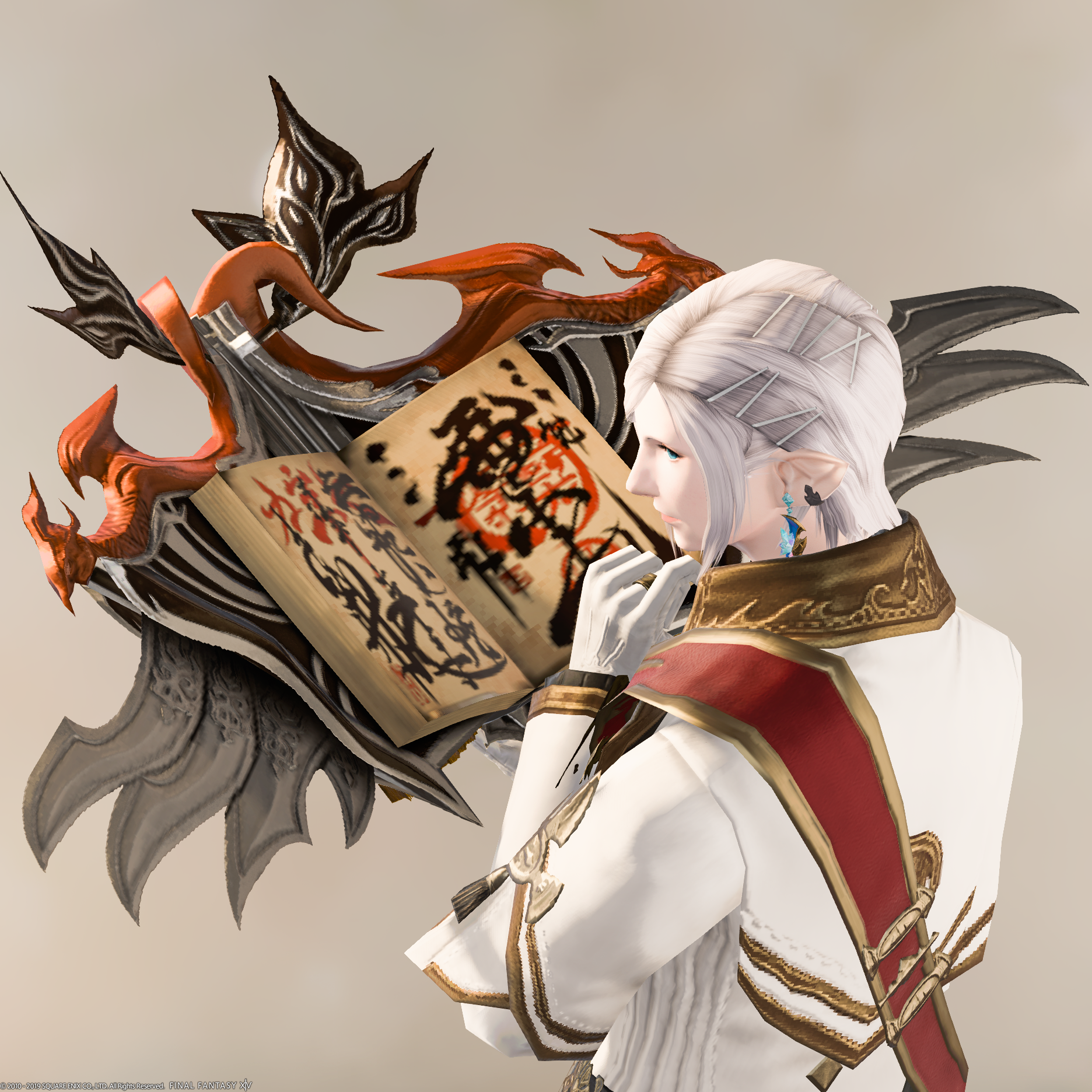 Eorzea Database: Suzaku's Codex | FINAL FANTASY XIV, The