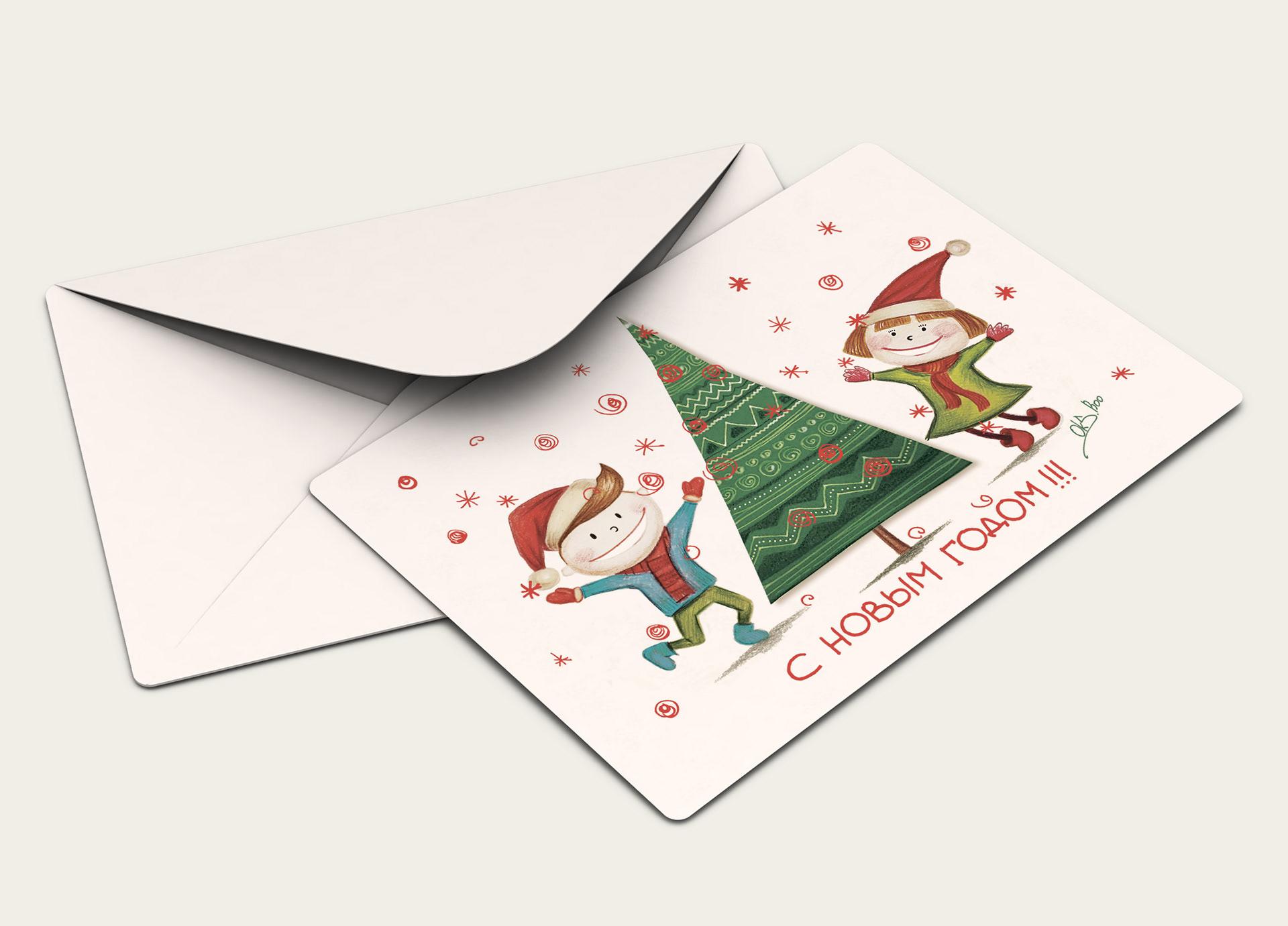 Днем, изготовление корпоративной открытки