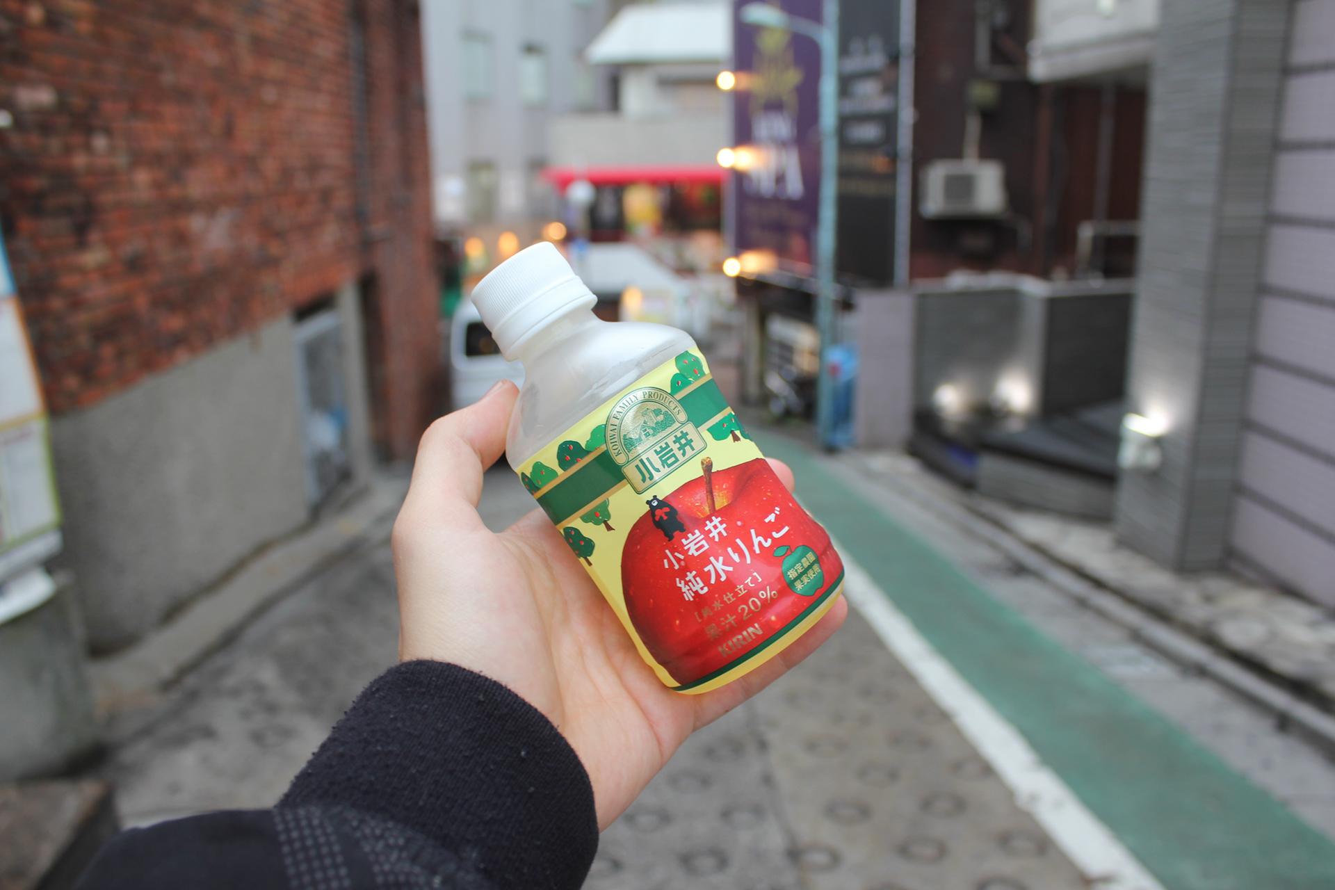 Luan Banzai | Artist & Filmmaker - Tokyo Vending