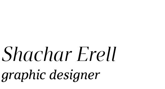 Shachar Erell