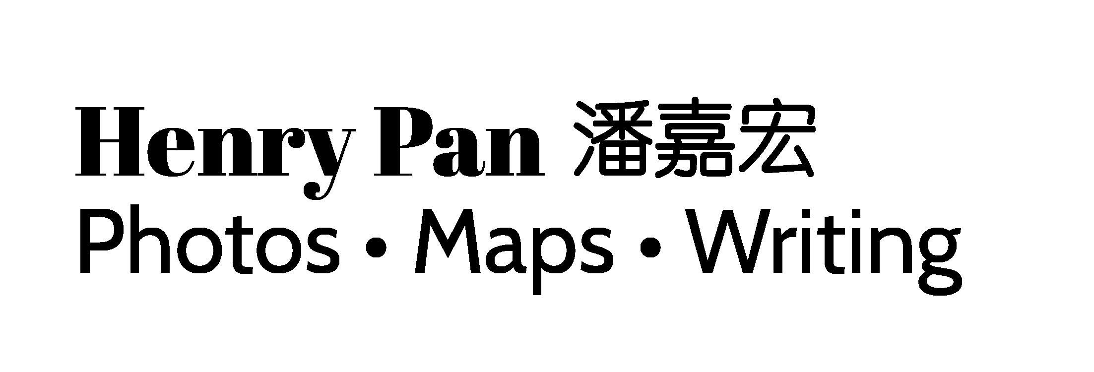 Henry Pan Environmental Design