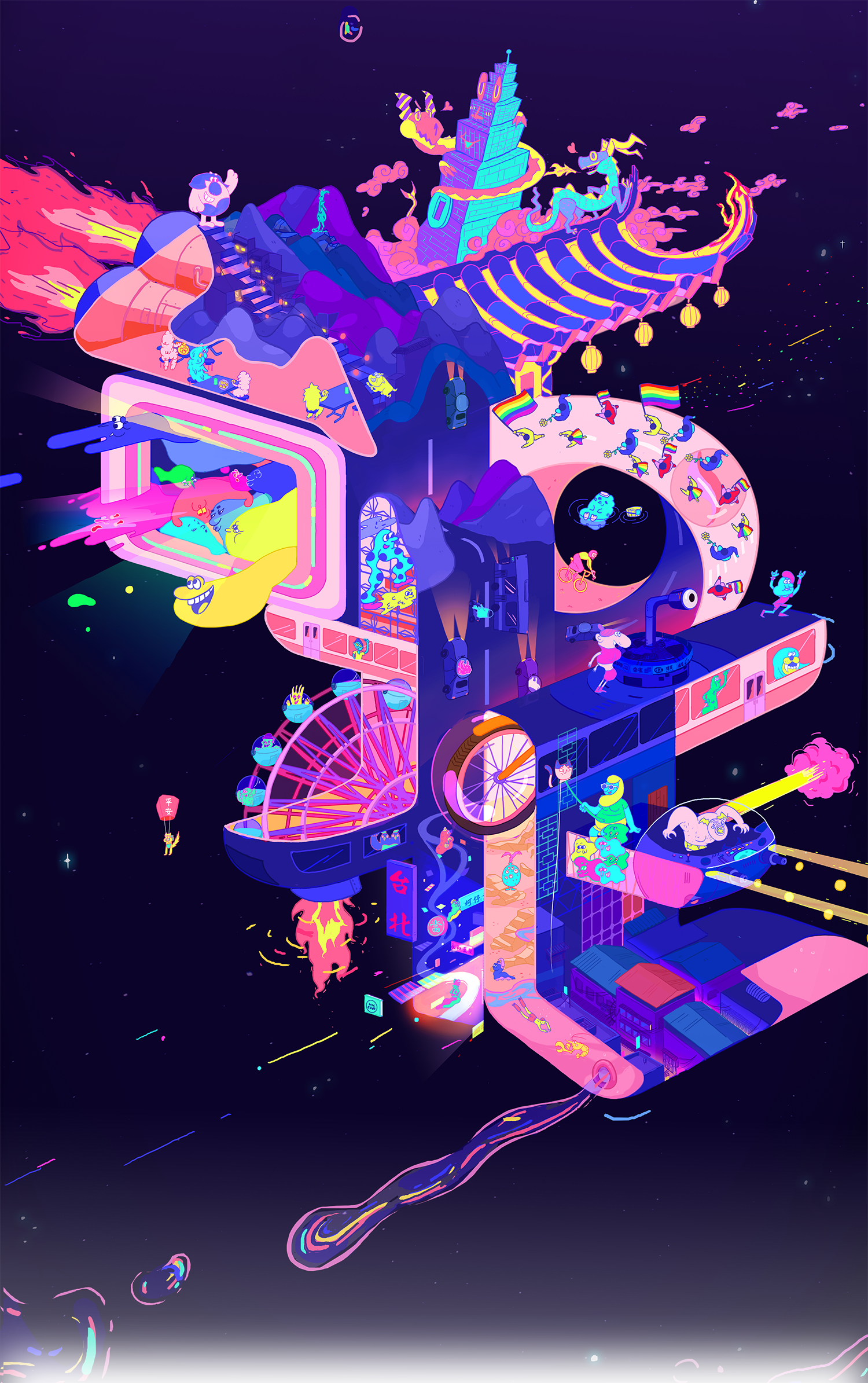 MixCode Graphic Design Festival Dai Ba Bing Biang Kiò 台北乒乓叫 - Graphic design