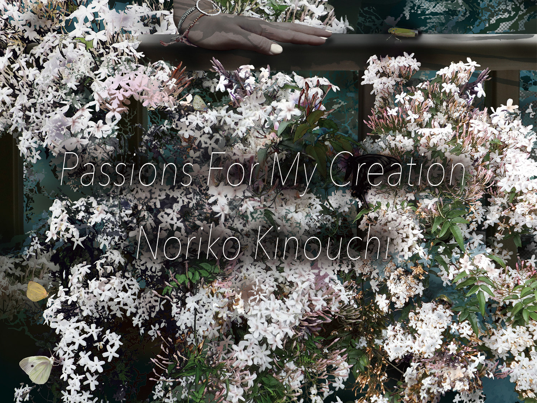 new media artist木之内憲子noriko kinouchi portfolio the slides