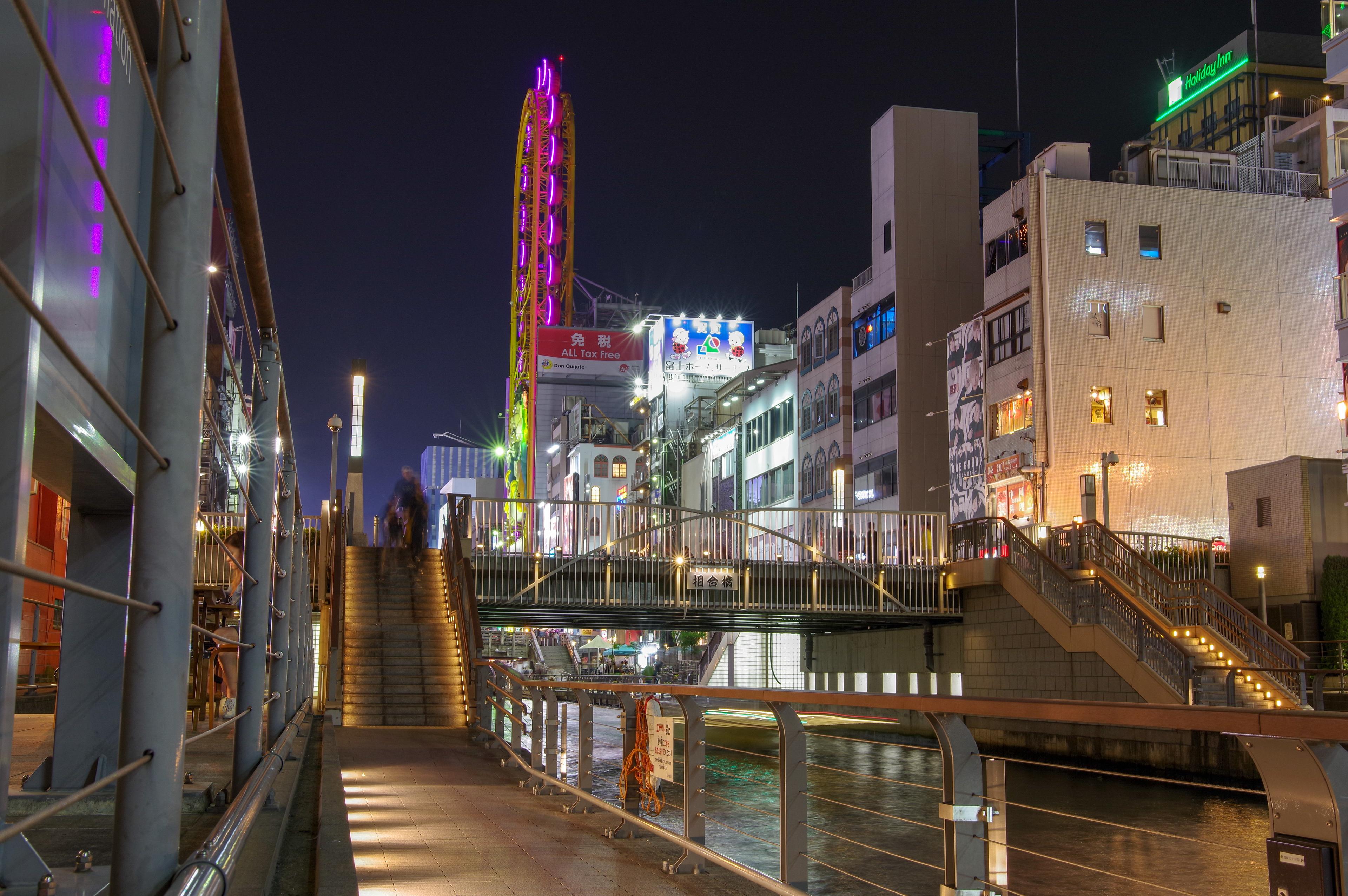 Osaka Big Bridge - 相合橋