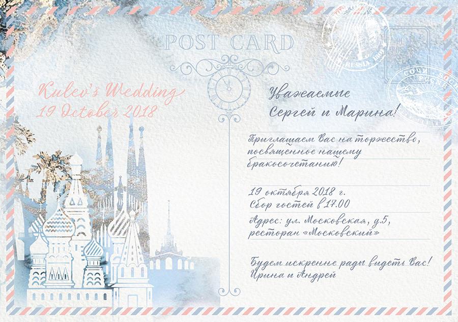 Alevtina Zaynutdinova E Mail Wedding Invitation And Dress