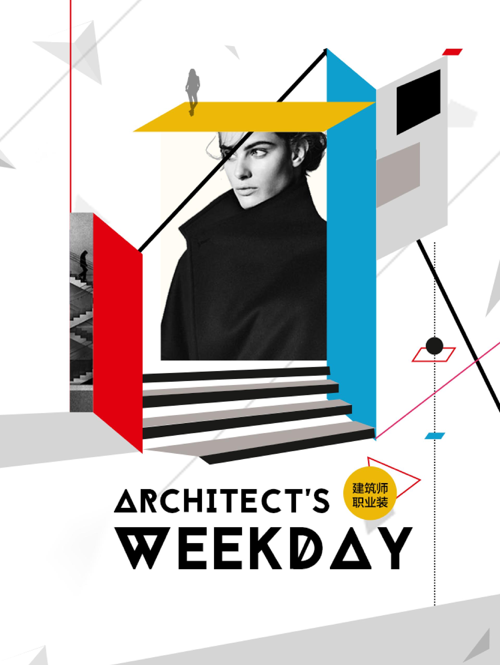 Danyao Design - Women Architect's Dress Code