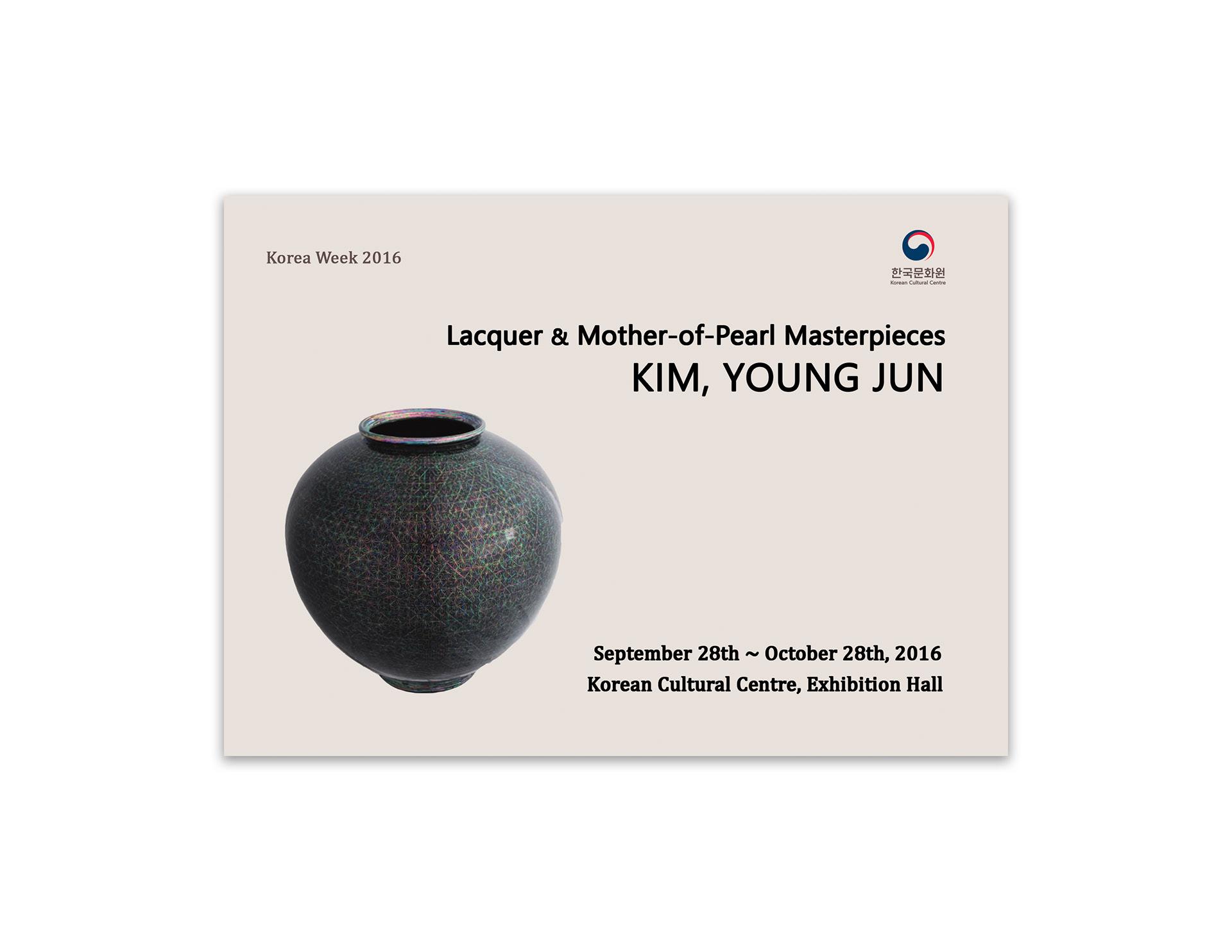 Lena kim exhibition invitation card exhibition invitation card stopboris Image collections