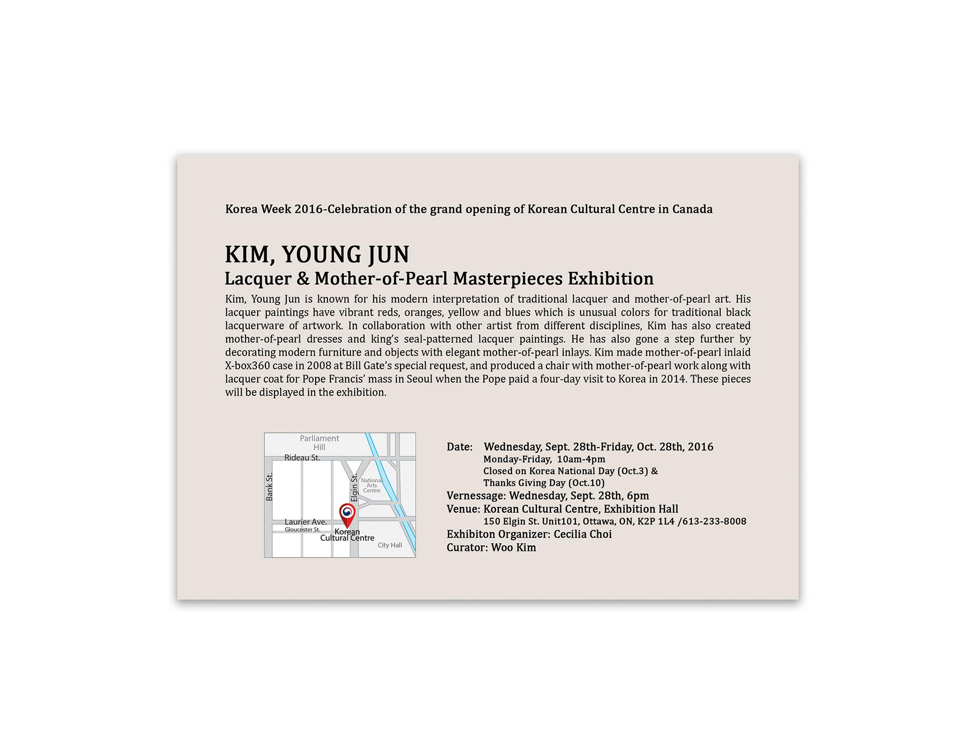 Lena kim exhibition invitation card exhibition invitation card back stopboris Image collections